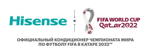 Официальный партнер UEFA EURO 2020